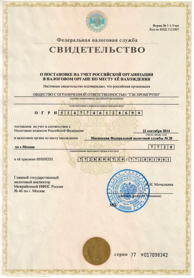 самое главное учредители ооо энергия москва Алла Арташесовна