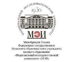 mezhdunarodnaya-nauchno-prakticheskaya-konferentsiya-_stranitsa_1